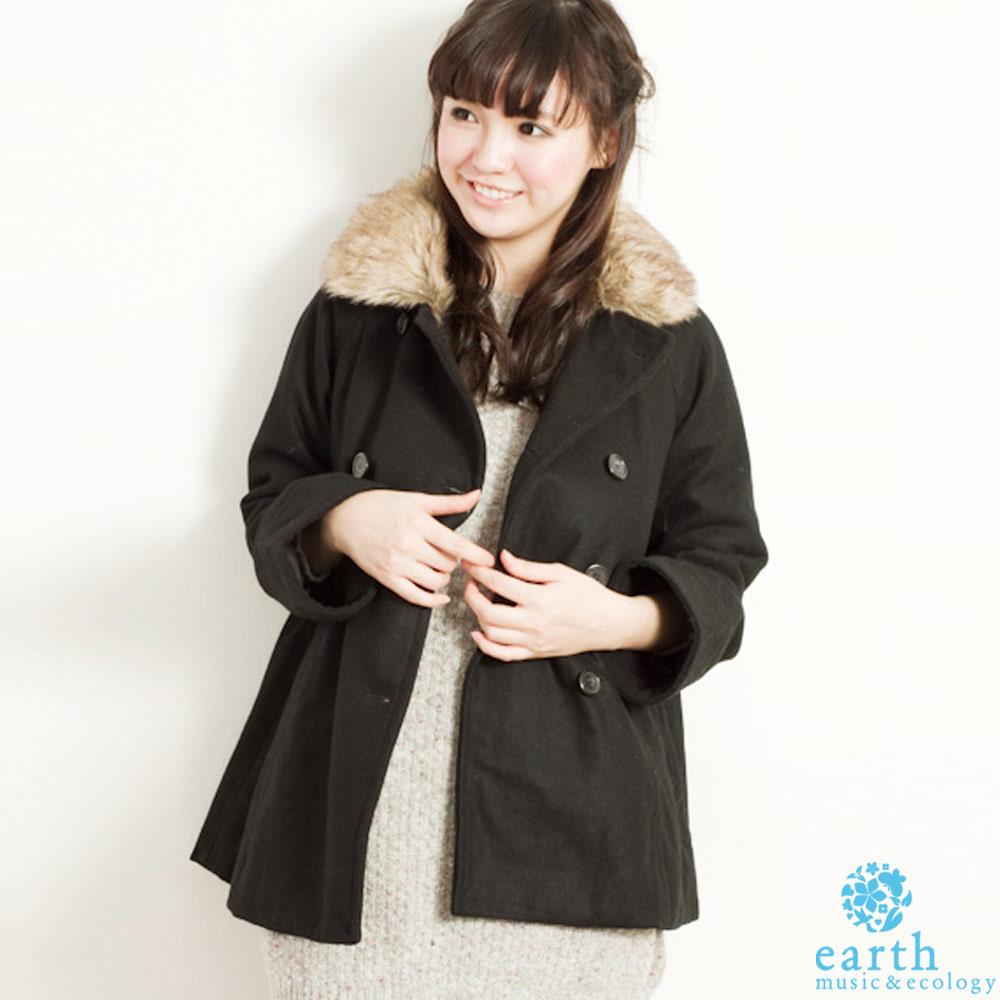 earth music&ecology 雙排釦毛領外套