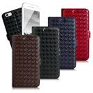 XM iPhone 6 Plus 5.5吋 魔幻編織立架側扣皮套
