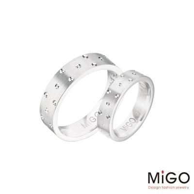 MiGO 愛的光芒純銀成對戒指