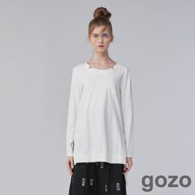 gozo 個性展現前短後長棉質上衣 (二色)