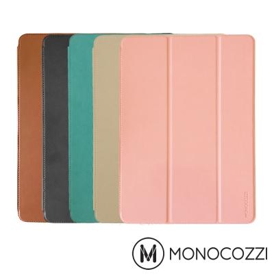 MONOCOZZI  iPad Pro 10.5 吋多角度立架保護套