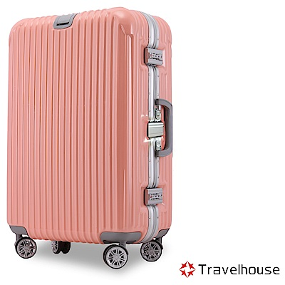 Travelhouse 爵世風華 29吋PC鋁框鏡面行李箱(粉紅)