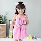 Azio Kids 童裝-洋裝 單線波紋細肩綁帶無袖洋裝(粉)