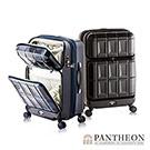 日本PANTHEON 24吋 曜石霧黑  專利前開雙口袋硬殼可擴充行李箱/旅行箱
