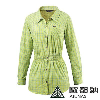 【ATUNAS 歐都納】女款吸濕排汗防曬長版長袖格子襯衫A-S1407W黃格