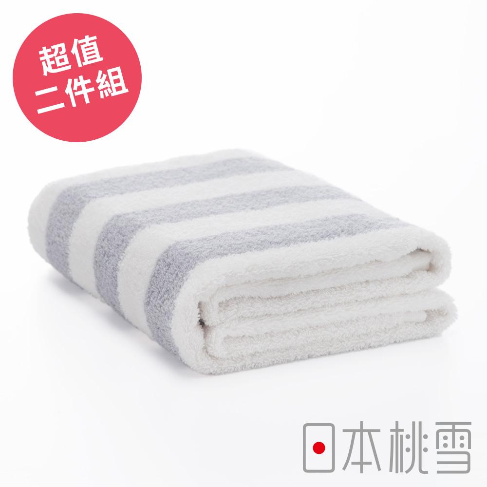 日本桃雪飯店粗條紋浴巾超值兩件組(淺灰色)