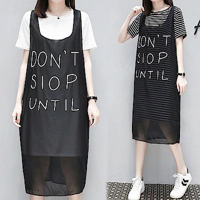 中大尺碼白色條紋上衣加DONT字母雪紡背心裙XL~4L-Ballet Dolly