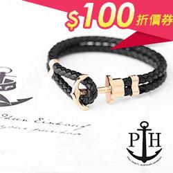 德國PH玫瑰金船錨皮革手環