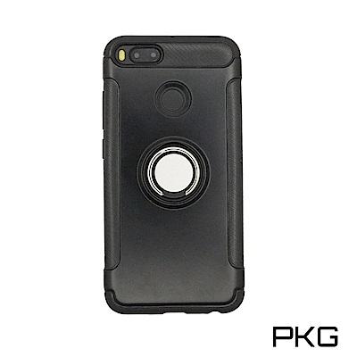 PKG  小米A1 抗震防護手機殼-支援磁吸車架功能