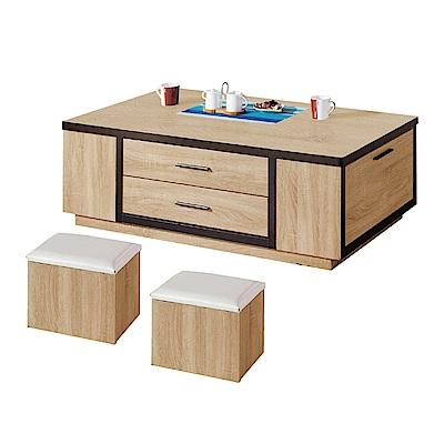 品家居 英格4.3尺原木紋大茶几(含椅凳2入)-130x69x45cm免組