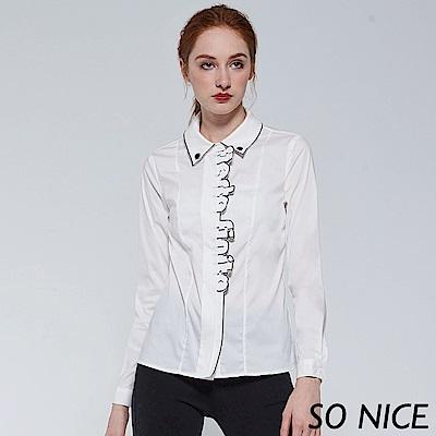 SO NICE俏麗字母棉質襯衫