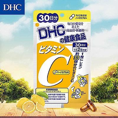 DHC 維他命C(578mg*60粒)