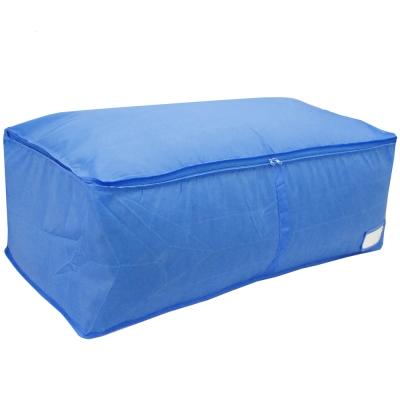 月陽80X45可水洗牛津布收納袋儲物袋收納箱整理箱(C180L)