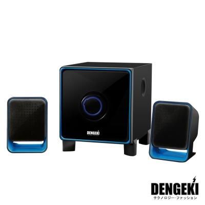 【福利品】DENGEKI 電擊木質2.1聲道重低音喇叭(藍) (SK-218B)