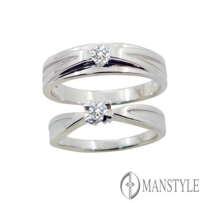 MANSTYLE 你我最愛0.10ct 南非天然鑽石對戒