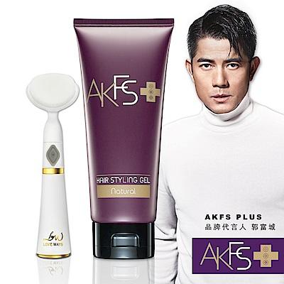 AKFS PLUS  定型髮膠120g +羅崴詩深層美機洗臉機