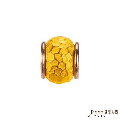 J'code真愛密碼 敲敲說愛你黃金/白鋼串珠-小