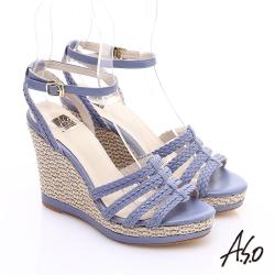 A.S.O 完美涼夏 真皮手工編織楔型涼鞋 紫色