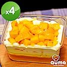 【奧瑪烘焙】爆餡芒果爽4個