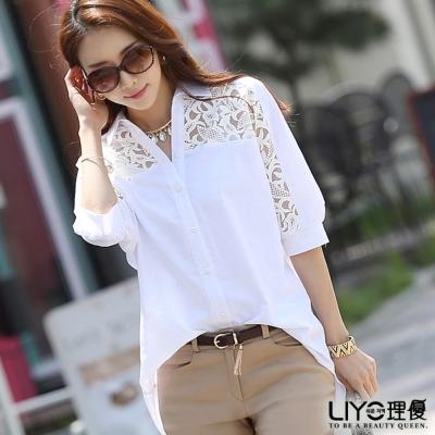 LIYO理優韓系上衣蕾絲襯衫(白)