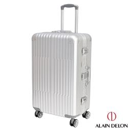 ALAIN DELON 亞蘭德倫 25吋 絕代風華系列鋁框行李箱/旅行箱 (銀)