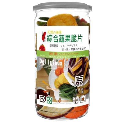 每日優果 罐裝綜合蔬果脆片(165g)