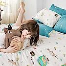 戀家小舖 / 單人床包被套組  迷路漂流日記  100%精梳棉  台灣製