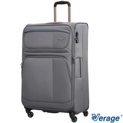 Verage 維麗杰 28吋 輕量典藏系列旅行箱(灰)