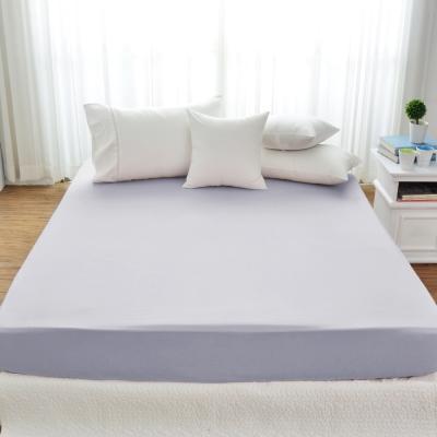 Cozy inn 極致純色-時尚紫-300織精梳棉床包(加大)