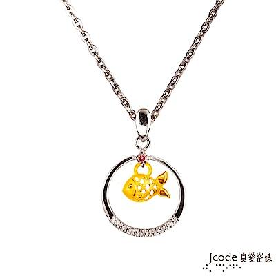 J'code真愛密碼 發財魚黃金/純銀墜子 送項鍊