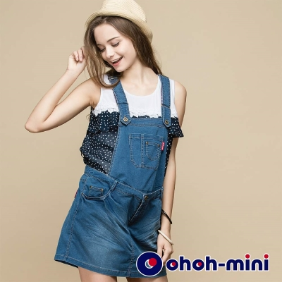ohoh-mini 孕婦裝 可拆式Y字單寧吊帶褲裙-2色
