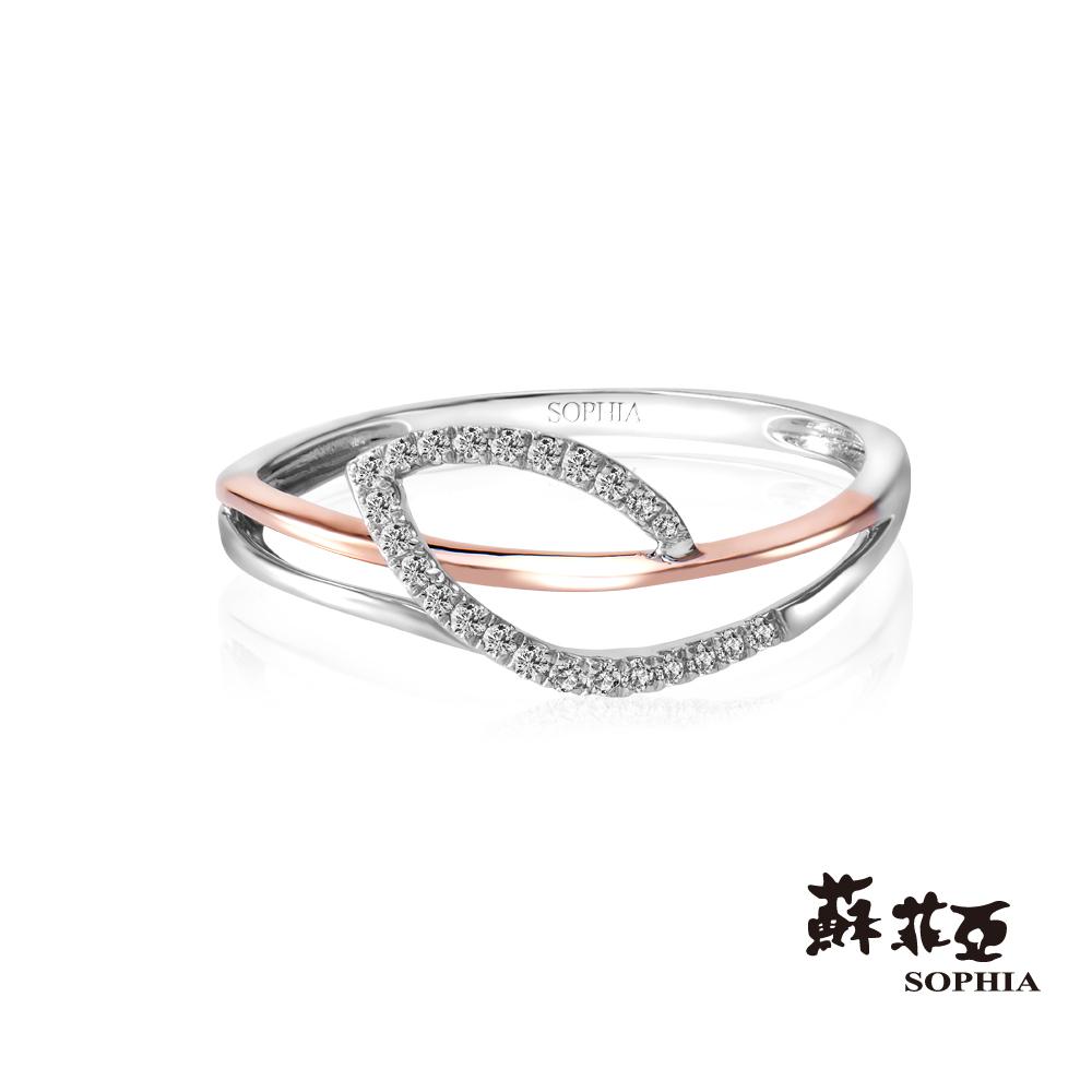 蘇菲亞SOPHIA 鑽石戒指-羽蝶系列 玫瑰佐白K美鑽戒指