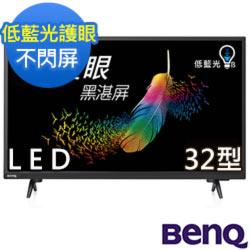 BenQ 32吋 護眼黑湛屏LED液晶電視 32CF300