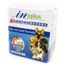IN-PLUS 贏 超濃縮卵磷脂(關節保健專用)12oz