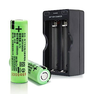 18650新版BSMI認證充電式鋰單電池(日本原裝)2入+雙槽副廠充電器*1+防潮盒*1