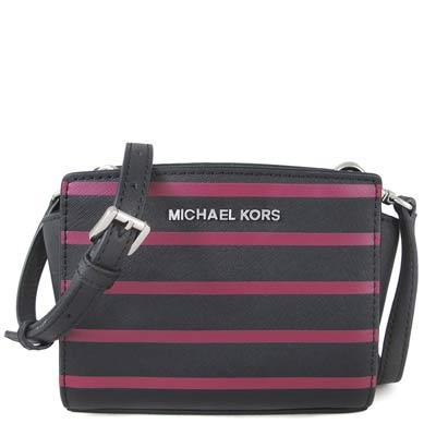MICHAEL KORS Selma 銀字Logo防刮皮革斜背包(粉黑條紋-小)
