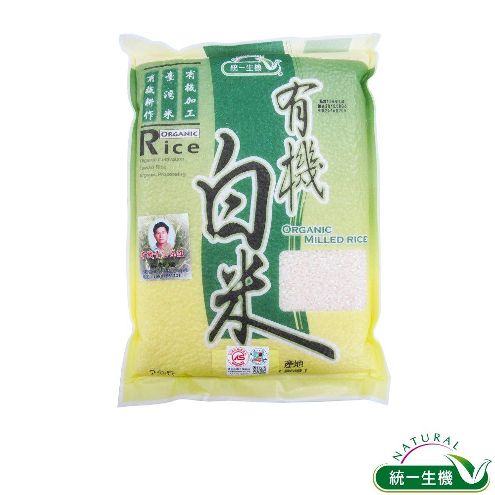 統一生機 有機白米6包(2公斤/包)