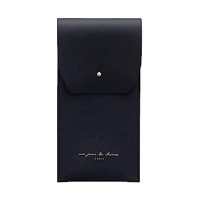 ICONIC職人風簡約純色皮革筆袋-經典黑