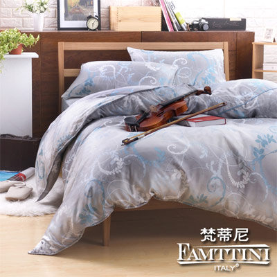 梵蒂尼Famttini-典雅漫步 加大頂級純正天絲萊賽爾兩用被床包組