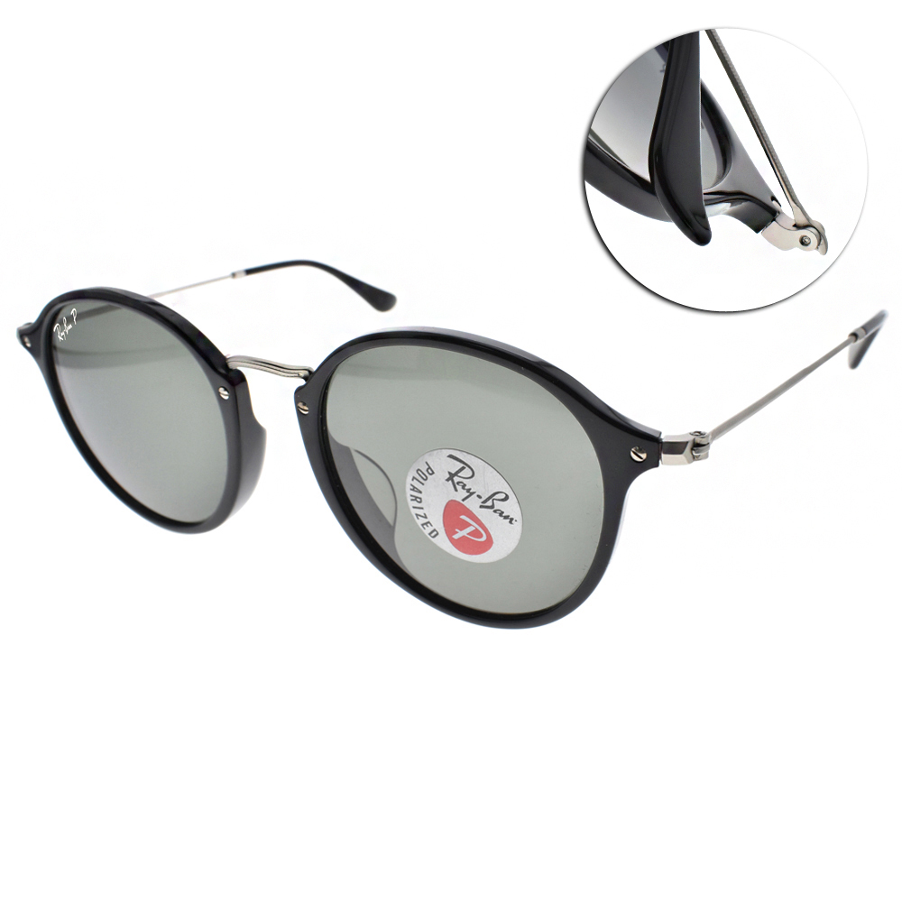 RayBan偏光太陽眼鏡 經典品牌/黑銀#RB2447F 90158