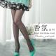 蒂巴蕾 香氛系列 彈性絲襪-3入組