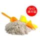 TUMBLING SAND 翻滾動力沙5kg補充裝 感覺統合親子玩具 product thumbnail 2