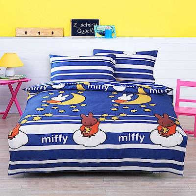 Miffy 忒萌活性印染超細纖加大床包枕套三件組-星月米飛