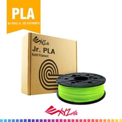XYZ Printing Jr. PLA卡匣式線材盒 Neon Green 耗材-螢光綠