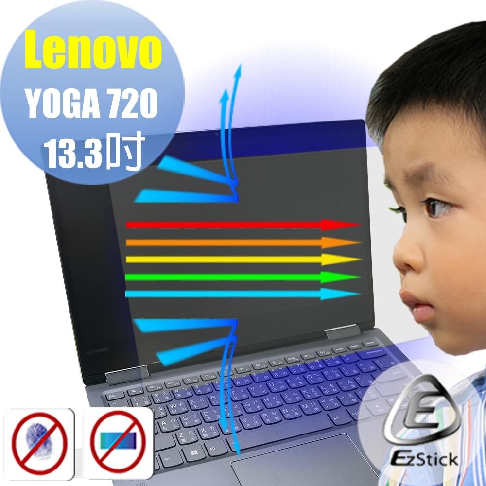 EZstick Lenovo YOGA 720 13 專用 防藍光螢幕貼