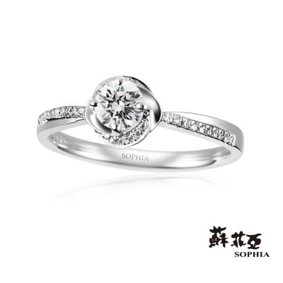 蘇菲亞SOPHIA 求婚戒-幸福相擁0.30克拉鑽戒