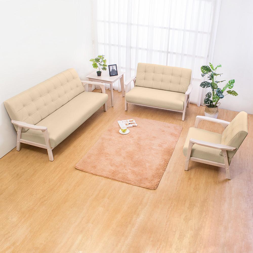 Boden-森克實木貓抓皮沙發椅組合(洗白色)(四色可選)