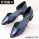 ANNSTAR斜型剪裁尖頭平底鞋-寶石藍
