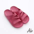 A.S.O 輕量系列 厚底居家拖鞋 桃粉紅