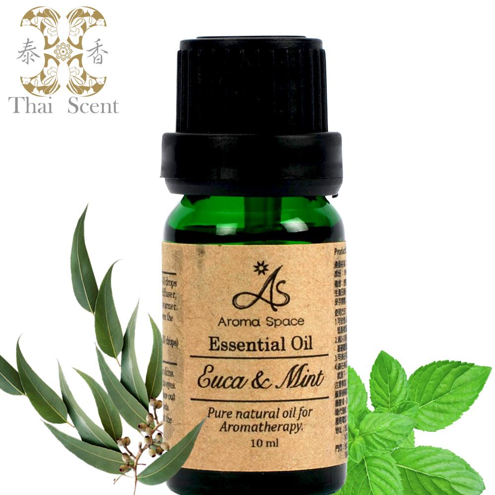 ThaiScent泰香 提振清新100%複方純精油 10ml